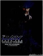 [중고] Jay Chou (주걸륜) - 2007 The World Tours (2CD+1DVD)