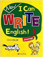 New I Can Write English! 1 : Journal (본책 + 워크북 + CD 1장)