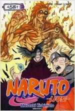 [중고] 나루토 Naruto 58