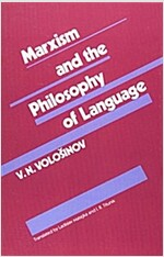 Marxism and the Philosophy of Language (Paperback)