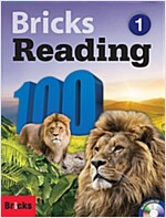 Bricks Reading 100 (1) (Paperback + Workbook + E-book CD)