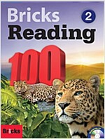 Bricks Reading 100 (2) (Paperback + Workbook + E-book CD)