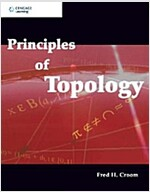 Principles Of Topology (Paperback)