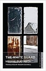The White Guard (Paperback)