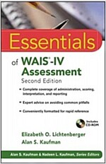 Essentials of WAIS-IV Assessment [With CDROM] (Paperback, 2)