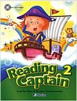Reading Captain. 2 (Student Book) (CD1장포함)