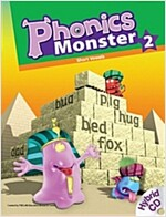 Phonics Monster 2 Pack (SB+WB)