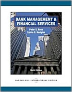 Bank Management and Financial Services (Paperback)