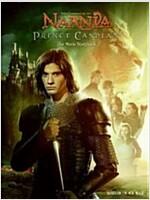 Prince Caspian (Hardcover)