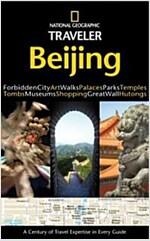 Beijing (Paperback)