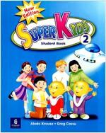 New Super Kids 2 (Student Book)
