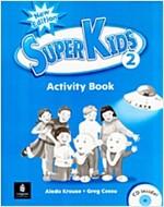 New Super Kids 2 (Activity Book + CD 1장)