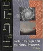 Pattern Recognition and Neural Networks (Paperback)
