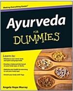 Ayurveda Fd (Paperback)