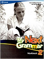 My Next Grammar 2 (Workbook)