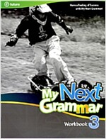 My Next Grammar 3 (Workbook)