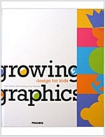 Growing Graphics: Design for Kids (Hardcover)