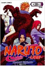 [중고] 나루토 Naruto 39