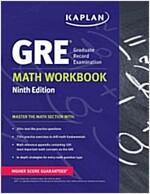 Kaplan: GRE Math Workbook (Paperback, 9)