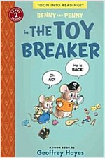 Benny and Penny in the Toy Breaker: Toon Level 2 (Paperback)