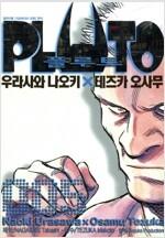 [중고] 플루토 Pluto 5