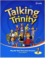 TALKING TRINITY 1: StudentBook (Book+CD 1장)