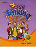 Easy Talking Trinity 3: Student Book (Paperback +CD)