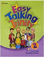 Easy Talking Trinity 2: Student Book (Paperback +CD)