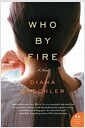 [�߰�] Who by Fire (Paperback)