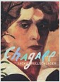 [중고] Chagall: A Biography (Hardcover)