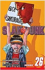 Slam Dunk, Volume 26 (Paperback)