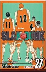 Slam Dunk, Volume 27 (Paperback)