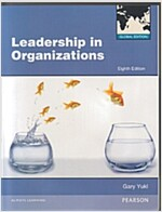 Leadership in Organizations Global Edition (Paperback, 8 ed)