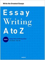 Essay Writing A to Z Step 1 : Essay Skills & Writing Skills