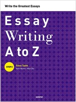 Essay Writing A to Z Step 2 : Essay Skills & Writing Skills