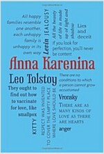 Anna Karenina (Hardcover)