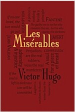 Les Miserables (Paperback, Reprint)
