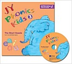 JY Phonics Kids 3 (New)(StudentBook+CD)