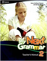 My Next Grammar 2 (Teacher's Manual)