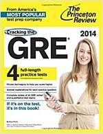 [중고] Cracking the GRE (Paperback, 2014)