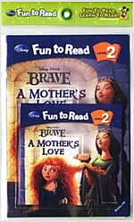 Brave : A Mother's Love (Paperback + Workbook + Audio CD 1장)