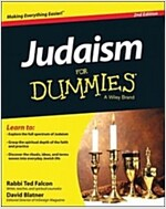 Judaism for Dummies (Paperback, 2)