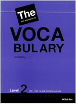 [중고] The Best Preparation For VOCABULARY Level 2