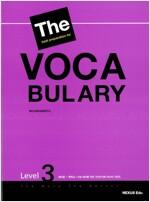 [중고] The Best Preparation For VOCABULARY Level 3
