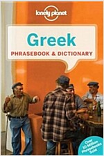 Lonely Planet Greek Phrasebook & Dictionary (Paperback, 5, Revised)
