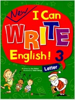New I Can Write English! 3 : Letter (본책 + 워크북 + CD 1장)