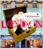 [중고] 건방진 런던에 반하다