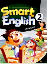 Smart English 2 : Workbook (Paperback)