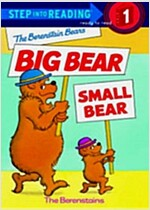 The Berenstain Bears' Big Bear, Small Bear (Paperback)