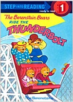 The Berenstain Bears Ride the Thunderbolt (Paperback)